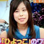 良かれと思って!大谷翔平彼女疑惑のアイドルが真相告白!有村架純の姉藍里はひよっこものまねw