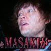 【陸海空】MASAKI世界一周って誰?第2のナスⅮ!?ポンコツ具合がたまらないwミステリーアース紹介まとめ