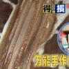 【得損】家事えもんの手作り万能洗剤の作り方!換気扇の油汚れが簡単に落ちる!12月14日放送内容まとめ