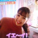 【有吉ジャポン】藤田ニコルが衣裳部屋を初公開!新居でテンションアゲアゲのファッションアイテムとは?